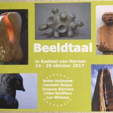 Expositie Beeldtaal in kasteel Hernen